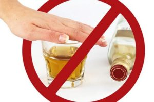 вылечить зависимого от алкоголя в Кисловодске
